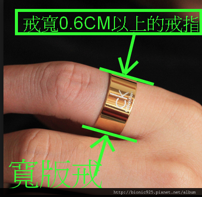 ring_size03.png