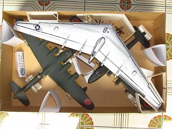 XB-35 & 二式/97大艇