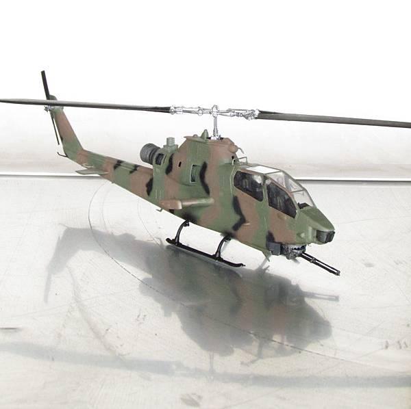 s AH-1S 00.JPG