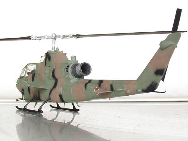 s AH-1S 03.JPG