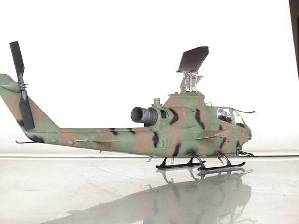 s AH-1S 04.JPG
