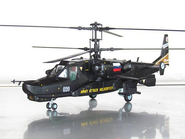 s KA-50 03.JPG