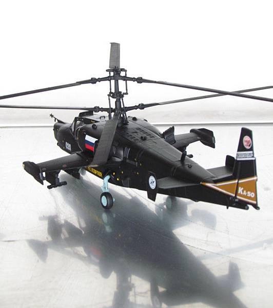 s KA-50 04.JPG