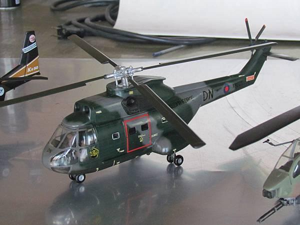 s SA-330 02.JPG
