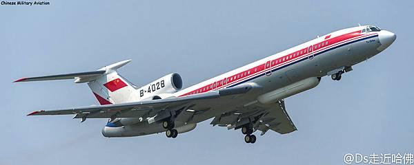 Tu-154MD_4028.jpg