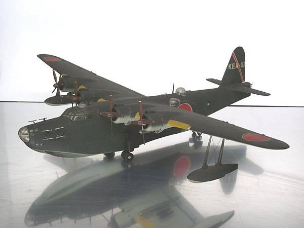 HASEGAWA 長谷川模型 1/72 二式大艇
