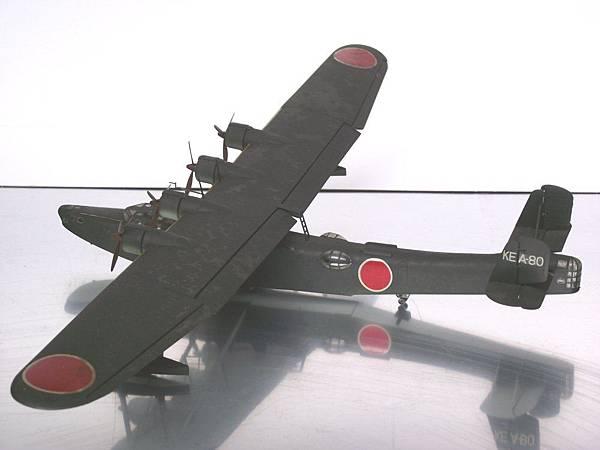 DSCF0011S.JPG