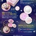 Make up 變身!美少女戰士化妝品實體化 第一彈變身粉盒販售中~ 7