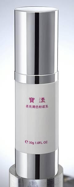 寶漾 BIO OOFY - 柔亮潤色粉底乳