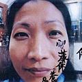 Q小姐-使用前-1.jpg