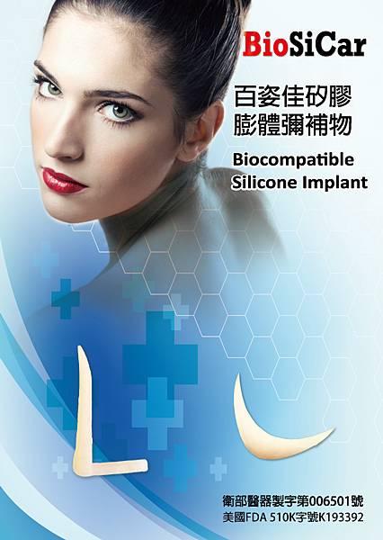 BioSiCar_DM_1_02.jpg