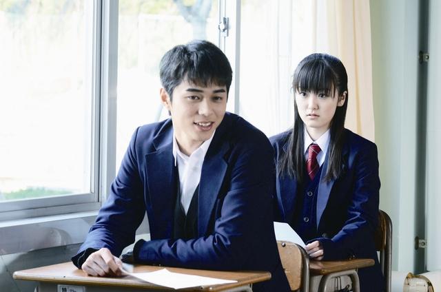 菊池宏樹和坐他後面喜歡他的澤島亞矢