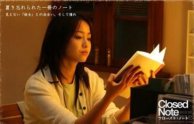 香惠專心看著筆記本