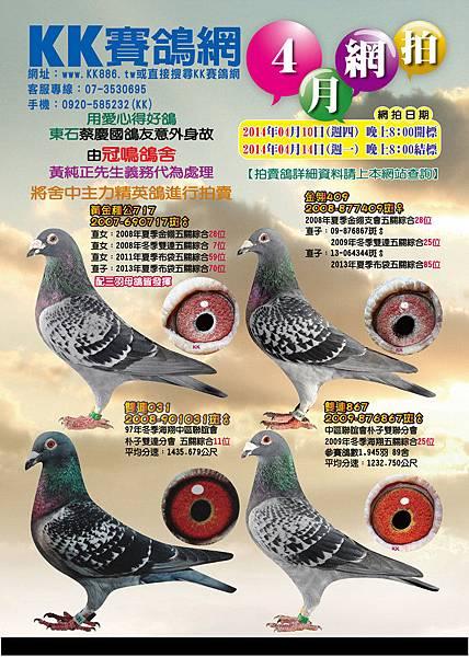 五洲-廣告.jpg