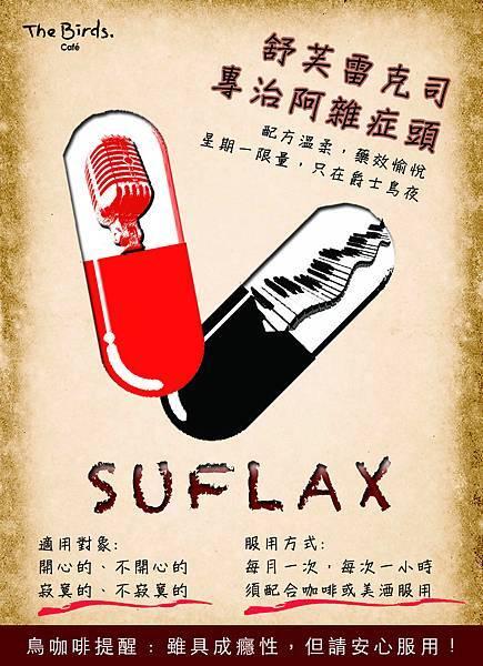 Suflax~爵士樂團