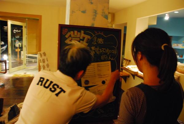 白髦阿卡夫妻下班後特地來幫我們寫黑板