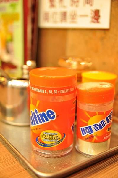 阿華田造型牙籤罐