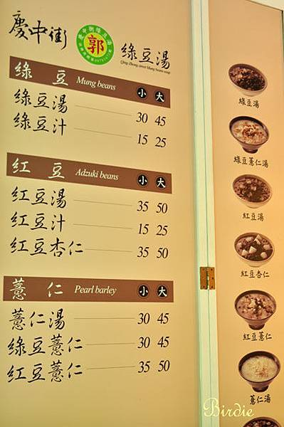 郭_menu