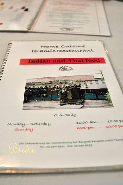 isl_menu