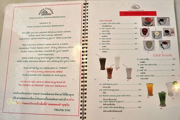 isl_menu1