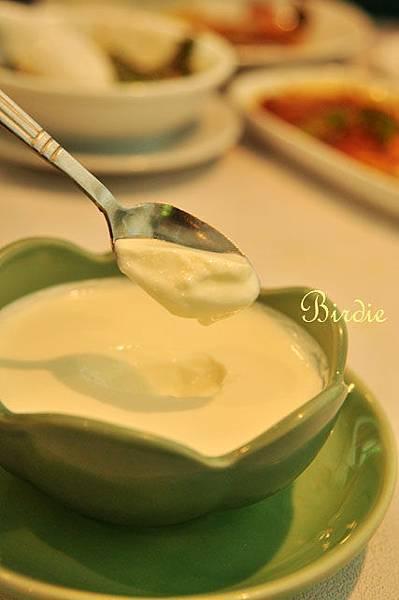 isl_yogurt