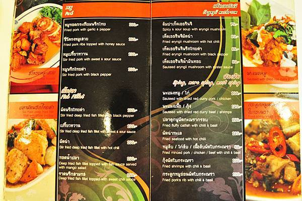 savoy_menu