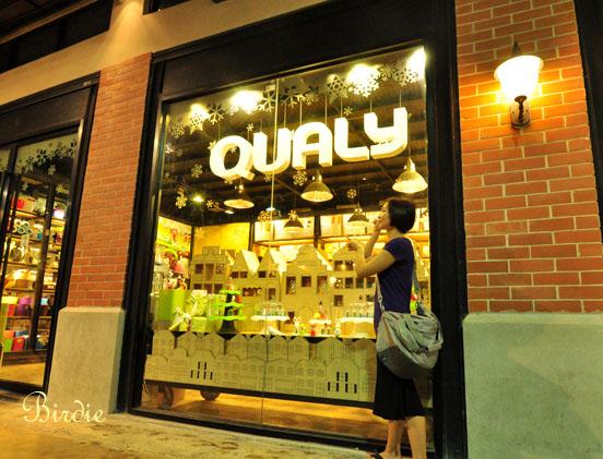 Qualy1