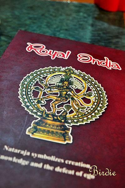 Rindia_menu