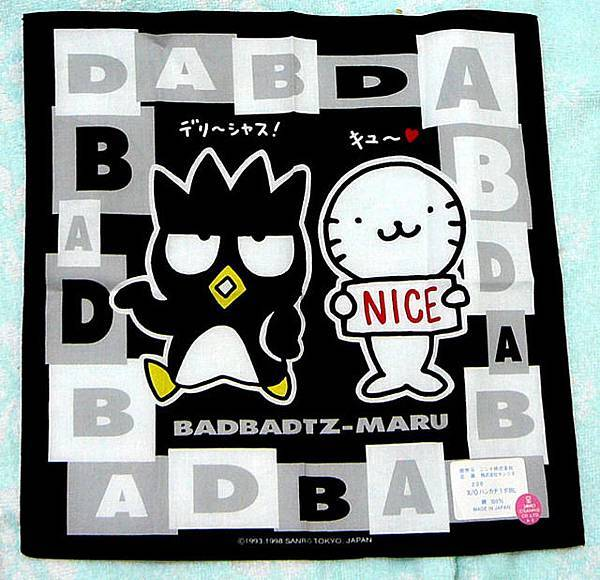 日本製純棉大手帕