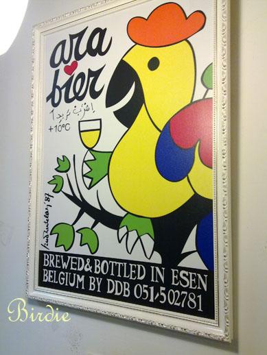 20101106333_beer.jpg