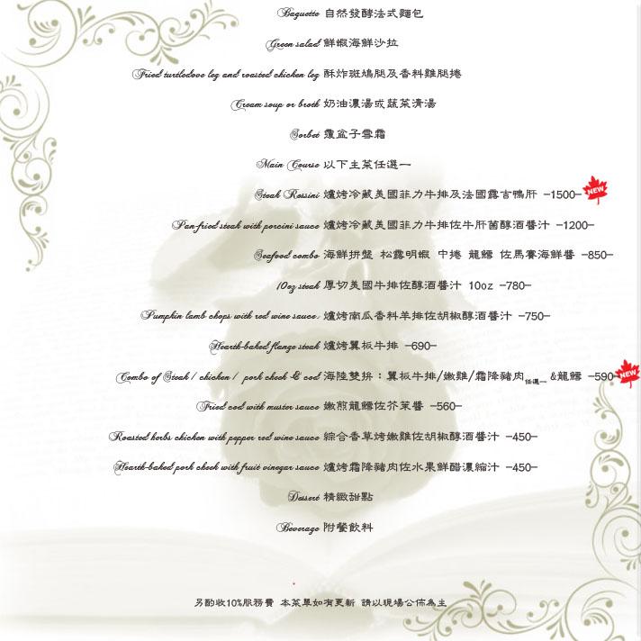 menu_classic.jpg