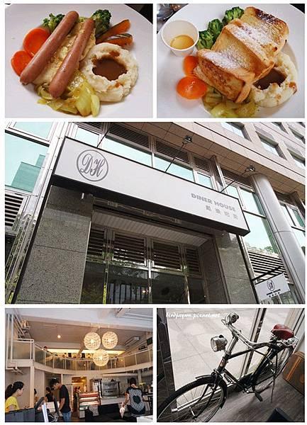 Diner House19