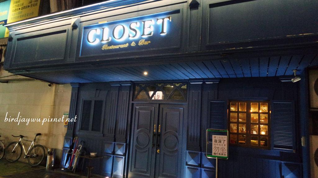 Closet_01.jpg