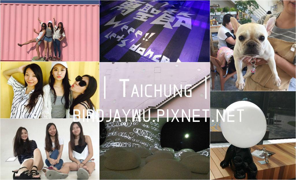 Taichung000.jpg