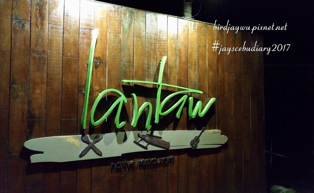 Lantaw Busay (1).jpg