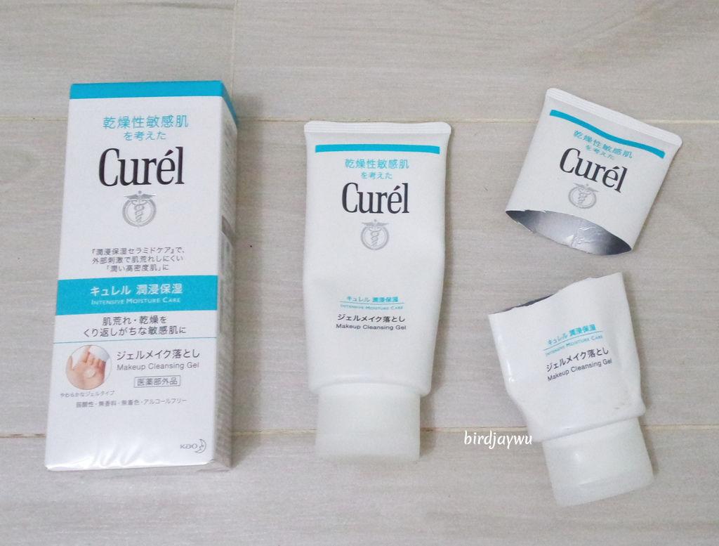 Curel01.jpg