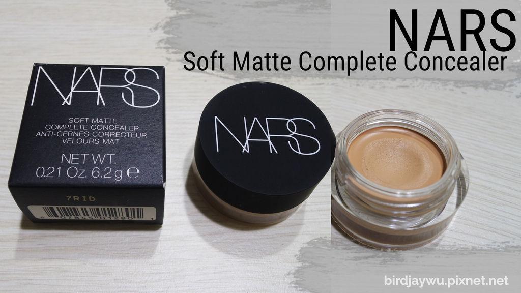 NARS_SMCC_00.jpg