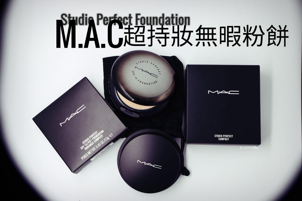 MAC_SPF01.jpg