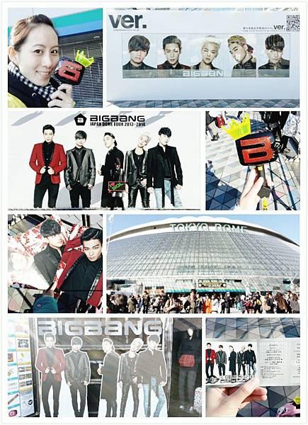 Today is BigBang Day \(^o^)/