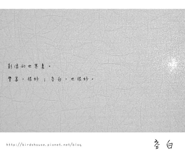 DSC_42002.JPG