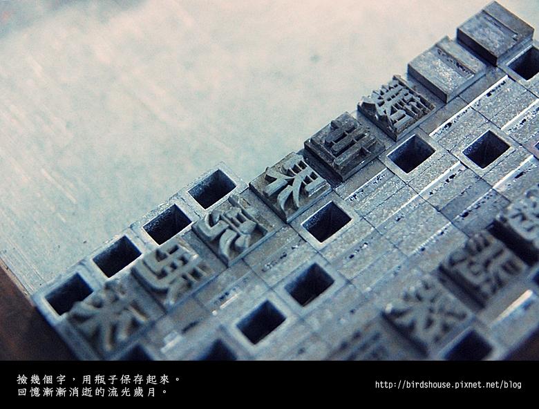 DSC_4506.jpg