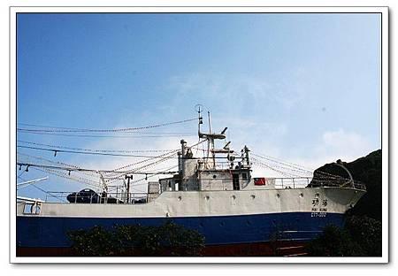 曾經啊曾經載著中華民國的國旗航行在南極冰上.jpg