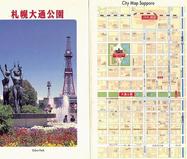 札幌市區地圖