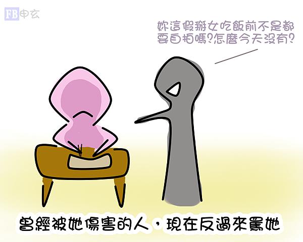 09-1吃飯霸菱