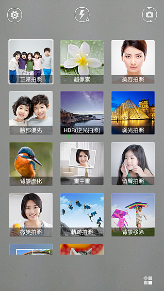 Screenshot_2014-12-08-17-42-14.png