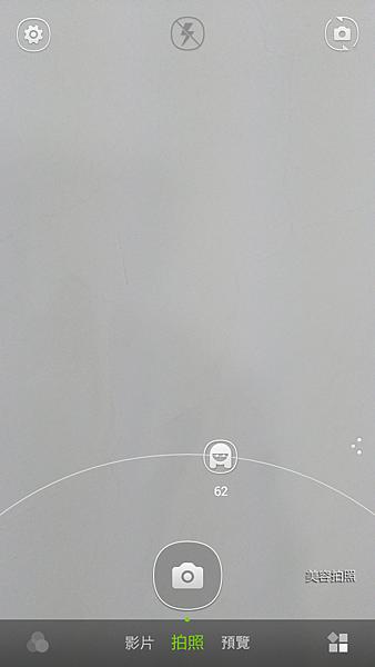 Screenshot_2014-12-08-17-42-29.png