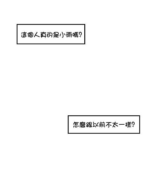 7435826b-c0e1-4765-9c28-da2ff2873850.jpg