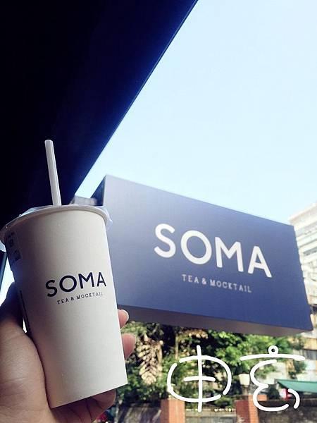 SOMA原味茶歐蕾.jpg