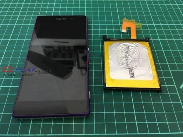 Sony Z2蓄電量好差