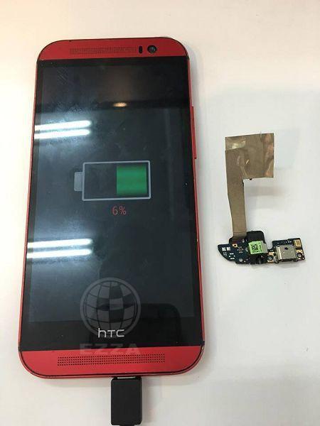 HTC M8電量越充越少